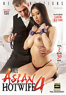My Asian Hotwife 4