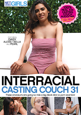 Interracial Casting Couch 31