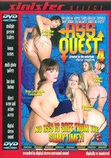 Ass Quest 4