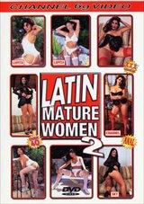 Latin Mature Women 2