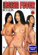 Asian Fever 10