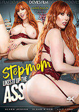 Stepmom Likes It Up The Ass