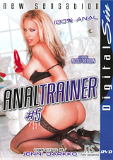 Anal Trainer 5
