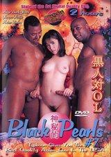Black Pearls 7