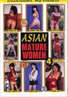 Asian Mature Women 4