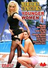 Older Women And Younger Women 4