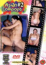 Asian Lollipops 2