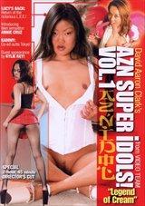 AZN Super Idols:  Legend Of Cream