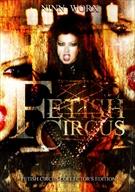 Fetish: Circus