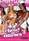 Ebony Nurses 3