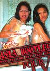 Asia Bootleg 4