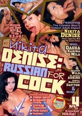 Nikita Denise:  Russian For Cock