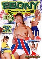 Ebony Cheerleaders  3