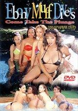 Ebony Muff Divers