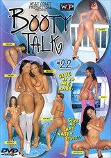 Booty Talk 22