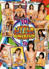 10 Little Asians 9