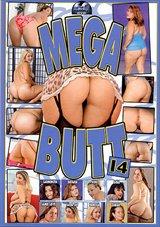 Mega Butt 14