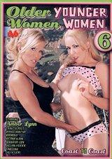 Older Women Younger Women 6