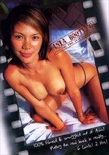Asia Bootleg 6