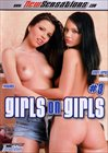 Girls on Girls 3
