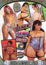 Black Chunky Chicks 4