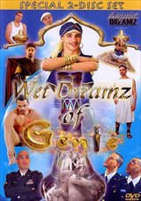 Wet Dreamz Of Genie