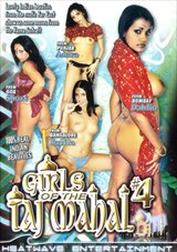 Girls Of The Taj Mahal 4