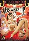 Ass Worship 8