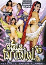 Girls Of The Taj Mahal 6