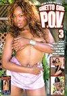 Ghetto Girl P.O.V. 3