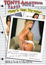 Tony's Amateur Tapes 5: Tony's Total Teen Tricks