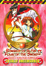 Romance Is The Flash Of The Sword 02-02