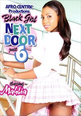 Black Girl Next Door 6