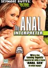 Seymore Butts' : The Anal Interpreter