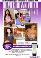 Homegrown Video 670