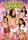 Asian Lollipops 3