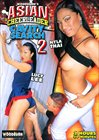 Asian Cheerleader Cavity Search 2