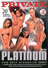 Private Platinum