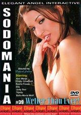 Sodomania 39