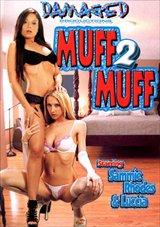 Muff 2 Muff