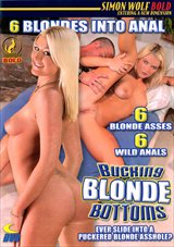 Bucking Blonde Bottoms
