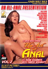 The Art Of Anal 2