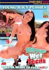 Dripping Wet Teens