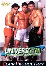 Univers Gym Programme Debutants