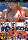 Daytona Beach Spring Break