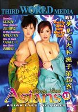 Pretty Little Asians 43