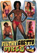 Filthy Ghetto Dykes 2