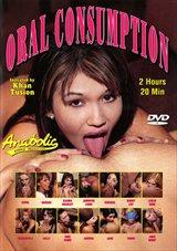 Oral Consumption