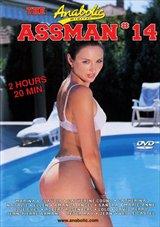 The Assman 14