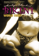 Marilyn Chambers' Bikini World Tour